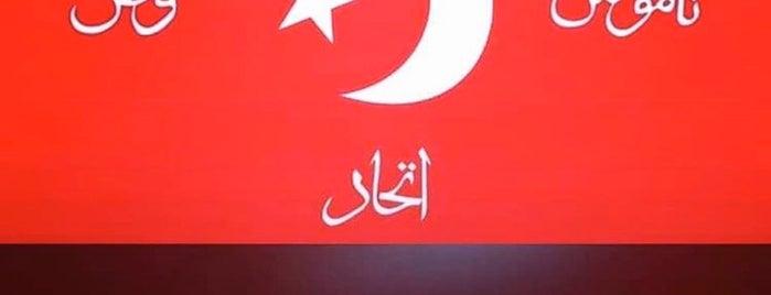 Şanlıurfa - Akçakale Yolu is one of Gizemliさんの保存済みスポット.