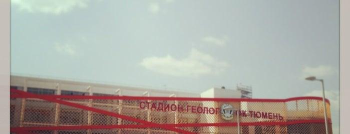 """Стадион «Геолог» is one of 9 Анекдоты из """"жизни"""" и Жизненные """"анекдоты""""!!!."""