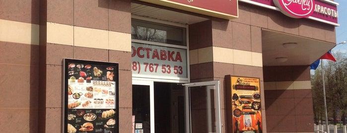 Хоромы is one of Svetlana'nın Kaydettiği Mekanlar.