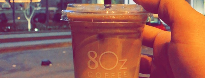 8Oz Speciality Coffee is one of Riyadh Cafes.