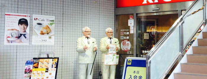 KFC is one of Topics for Restaurant & Bar ⑤.