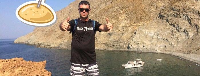 Mavi Koy is one of Biga Yarımadası.
