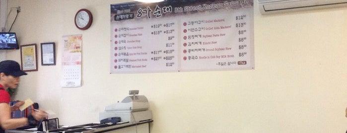 Eighth Street Soondae is one of Locais salvos de Global Chef.