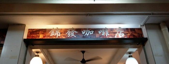 Jin Fa (Gim Huat) Kopitiam 锦发咖啡店 is one of Singapore.