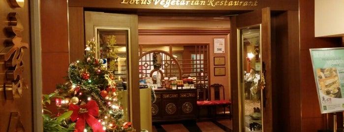 Lotus Vegetarian Restaurant is one of Vegetarian / SG.