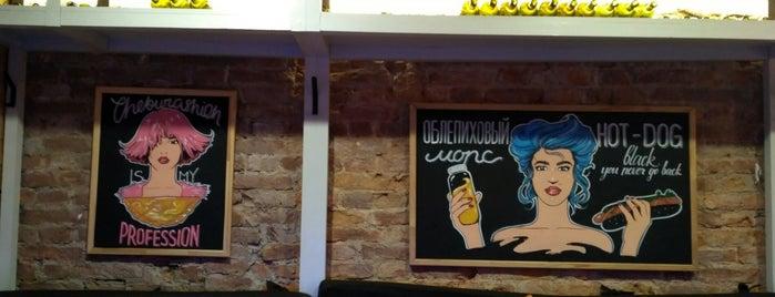 ЧебуRoom is one of Lugares favoritos de Goldi.
