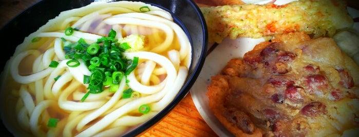 マルタニ製麺 is one of Kojiさんの保存済みスポット.