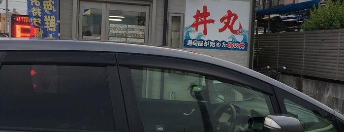 宮崎丼丸 is one of Miyazaki.