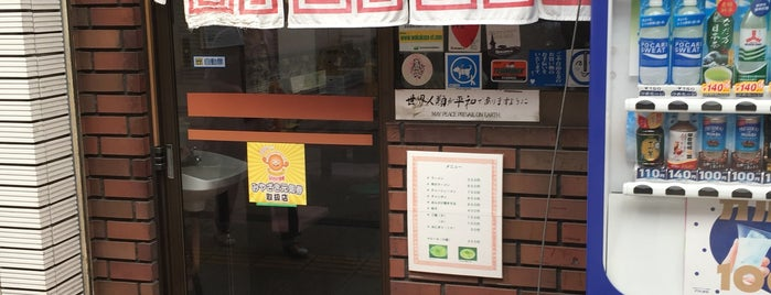 宝来軒 is one of Miyazaki.