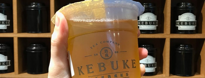 Kebuke is one of Taipei.