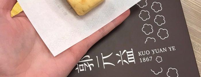 郭元益糕餅博物館 is one of Taipei.