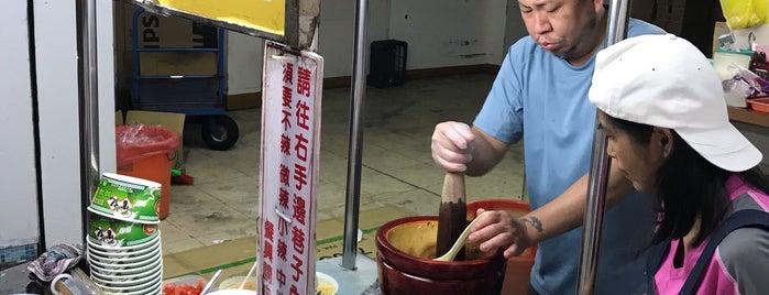 官記泰式涼拌木瓜 is one of Taipei.