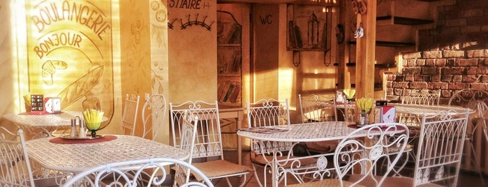 "Boulangerie ""Bonjour"" is one of Cafes.Riga."