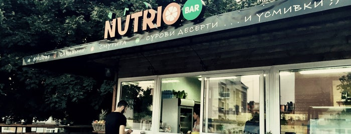 Nutrio Bar is one of Varna.