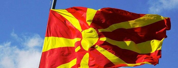 Республика Северная Македония is one of Erkan : понравившиеся места.
