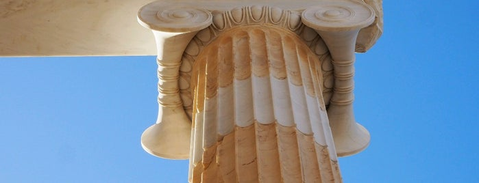 Propylaea is one of Atina.