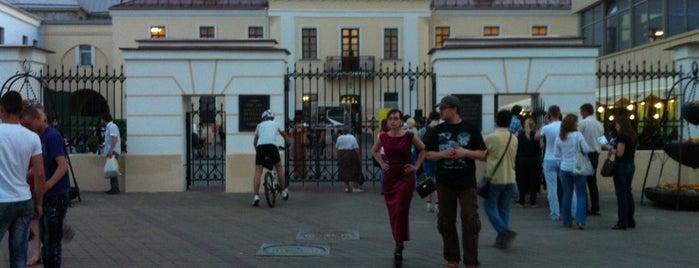Художественная галерея Михаила Савицкого is one of Минск.