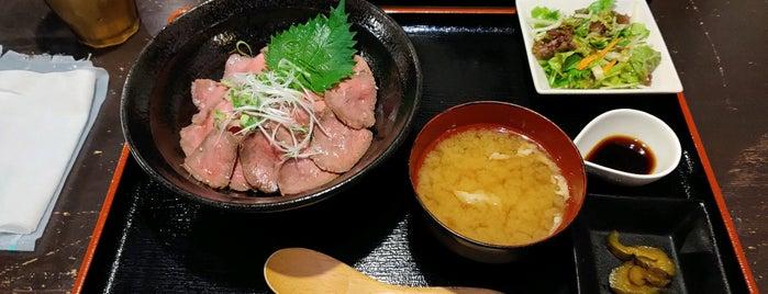 近江や is one of Posti salvati di Yodpha.