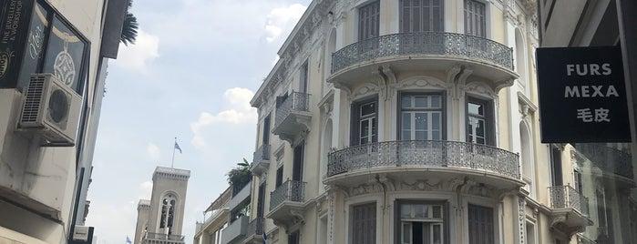 Syntagma is one of Lugares favoritos de Helena.