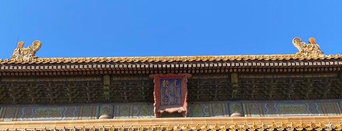 乾清宮 is one of Cina.