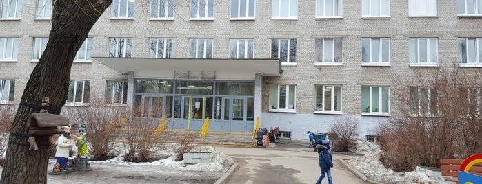 Детская поликлиника №54 is one of Алексей 님이 좋아한 장소.