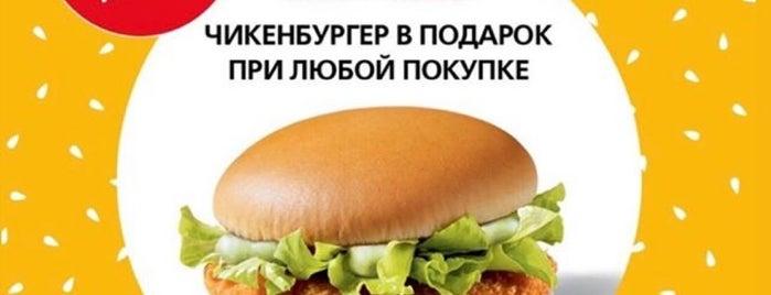 McDonald's is one of Lieux qui ont plu à Veljanova🦊.