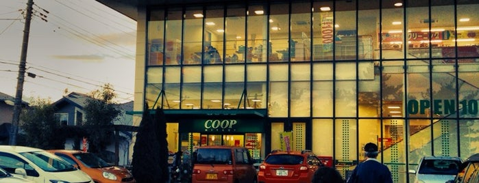 Miyagi Coop is one of Locais curtidos por prisillala.