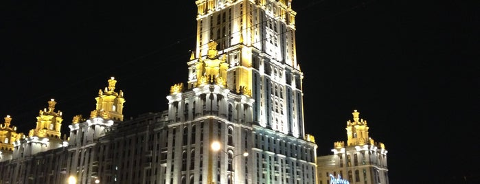 Radisson Royal Hotel is one of Entertainment in Moscow.