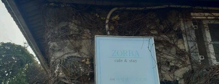 ISLAND ZORBA is one of Visit Eat Stay @ Jeju.