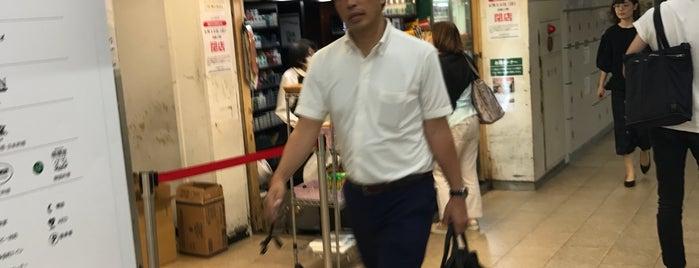 Odakyu SHOP 新宿南口改札外店 is one of Posti che sono piaciuti a Cecília.