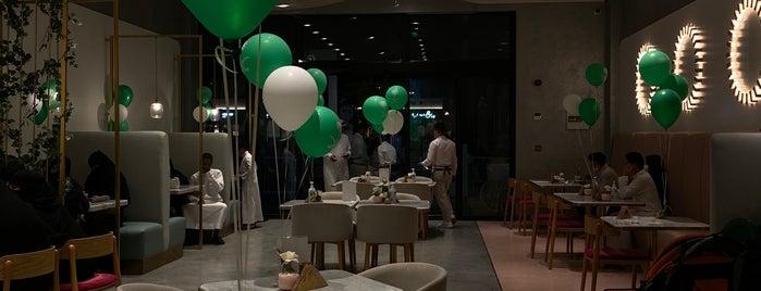 Jarlicious Lounge is one of Riyadh.