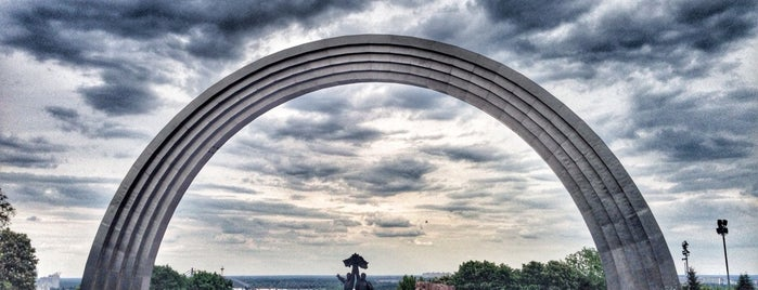 Арка Дружби Народів / People's Friendship Arch is one of Where the Soul Rests / Где отдыхает душа.