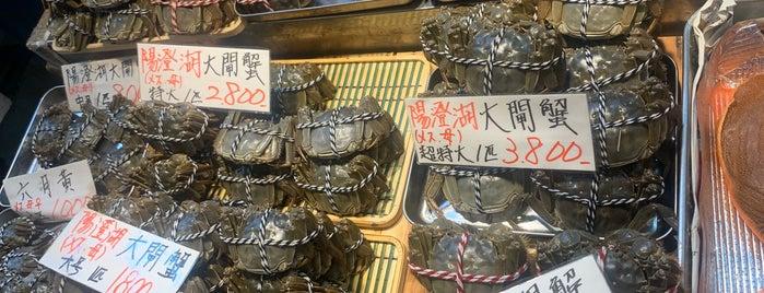 魚草 is one of Matsunosuke : понравившиеся места.