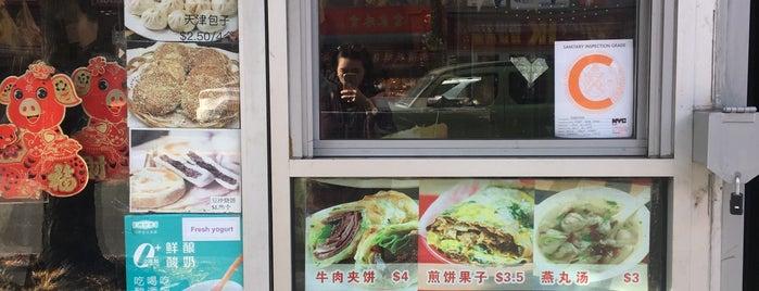 秀八珍鹵味 Eight Jane Food Inc. is one of Queens - West To Do's.