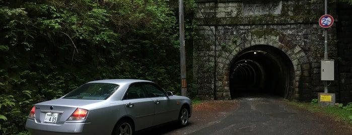 伊世賀美隧道 (旧伊勢神トンネル) is one of 超す峠 (my favorite passes).