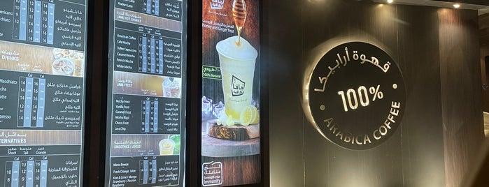Java Cafe is one of Orte, die Baha gefallen.