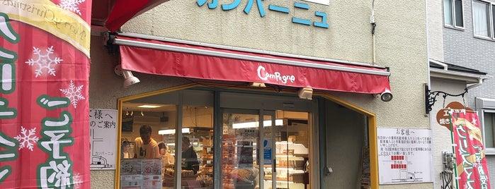 カンパーニュ 平塚店 is one of 平塚の美味しいお店.
