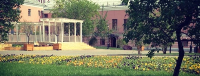 Bauman Garden is one of Moscow, I Love U!.