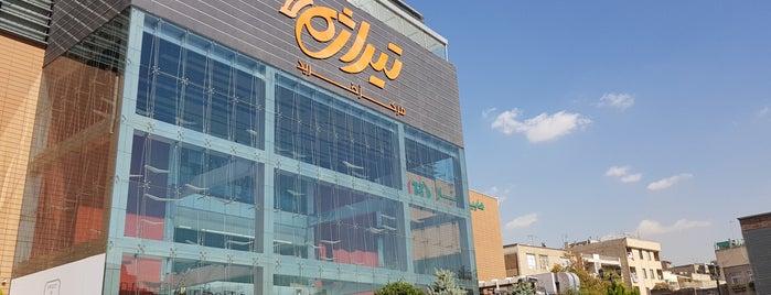 Tirazheh 2 Shopping Center | مرکز خرید تیراژه ۲ is one of Nazanin 님이 좋아한 장소.
