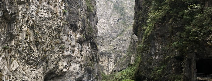 Taroko Gorge is one of Taiwan.