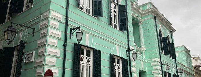 Museum of Taipa and Coloane History is one of Macau.