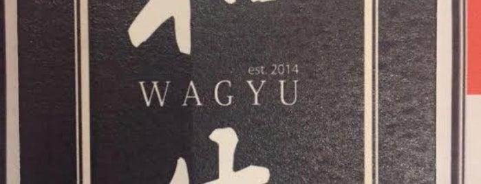 和牛 Wagyu is one of Manila BGC.