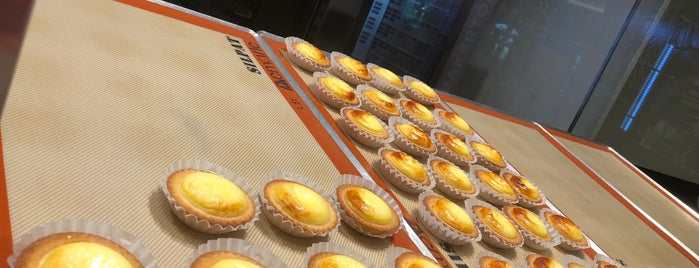BAKE Cheese Tart is one of Lugares favoritos de Shank.