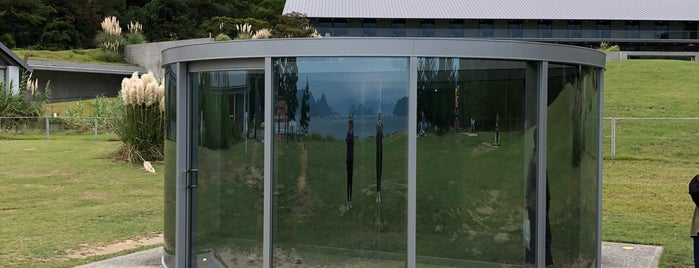 Cylinder Bisected by Plane is one of Art on Naoshima.