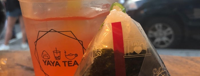 Yaya Tea Garden is one of Bean & Leaf Brewers II ☕️🍵.