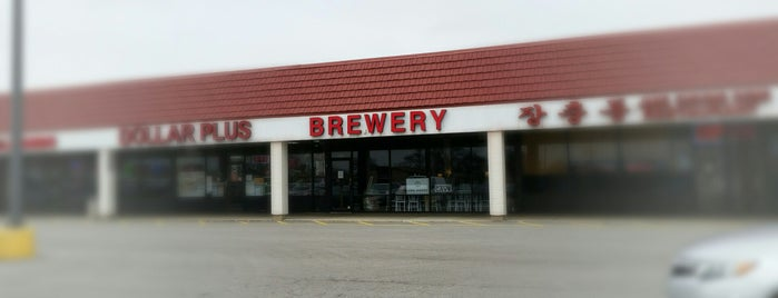 Une Annee Taphouse & Brewery is one of Chicago area breweries.
