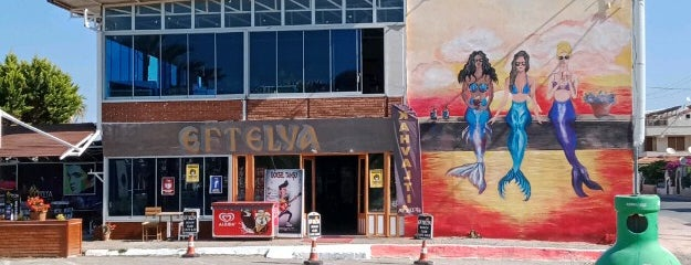 Eftelya Cafe&Bar is one of Hulyaさんのお気に入りスポット.