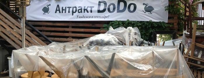 Dodo is one of Пароли к Wi-Fi в местах/заведениях (ч.2).