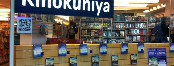 Kinokuniya is one of ᴡ 님이 좋아한 장소.