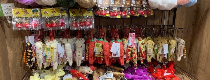Pasar蓮田 (上り) is one of Kotaro : понравившиеся места.